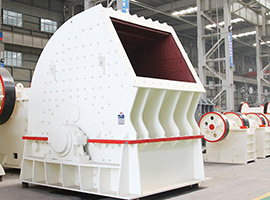 Heavy hammer crusher