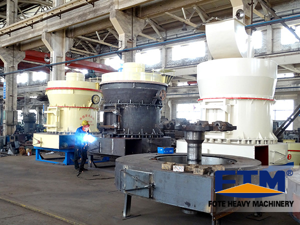 Application field of grinding mill